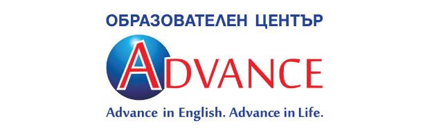 13-ADVANCE