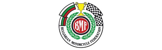 8-BMF