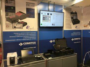 Скенери за лични документи на Секюрити Експо 2019